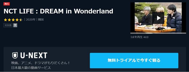 NCT LIFE:DREAM in Wonderland